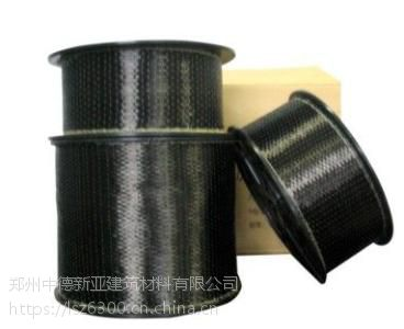 垣曲县单向一级碳纤维布价格怎样
