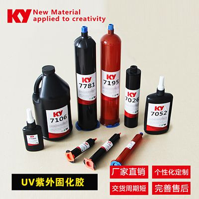 KY液态光学胶LOCA|7195 UV光学胶水|手机触摸屏粘接