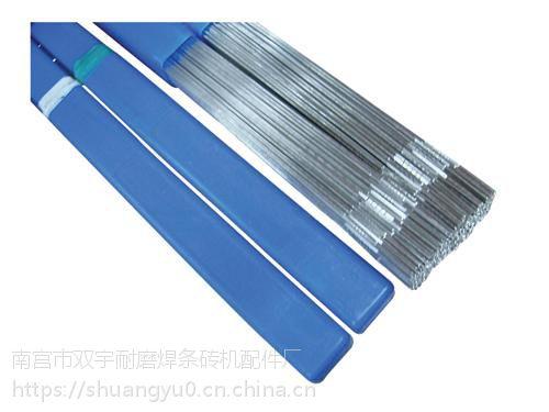 KN-212硬面堆焊焊丝KN-212耐磨药芯焊丝