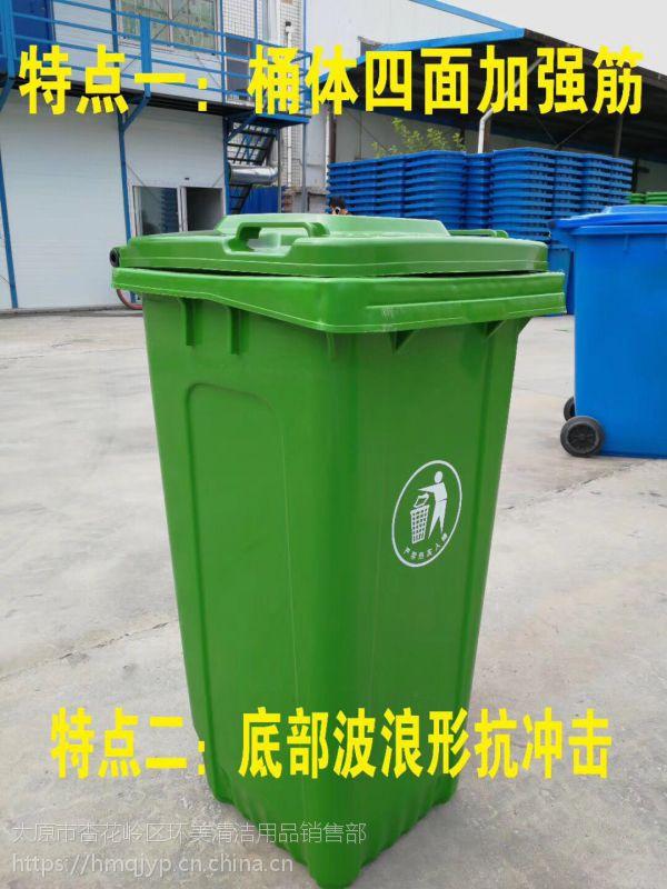 山西塑料垃圾桶批发、山西垃圾桶供应厂家