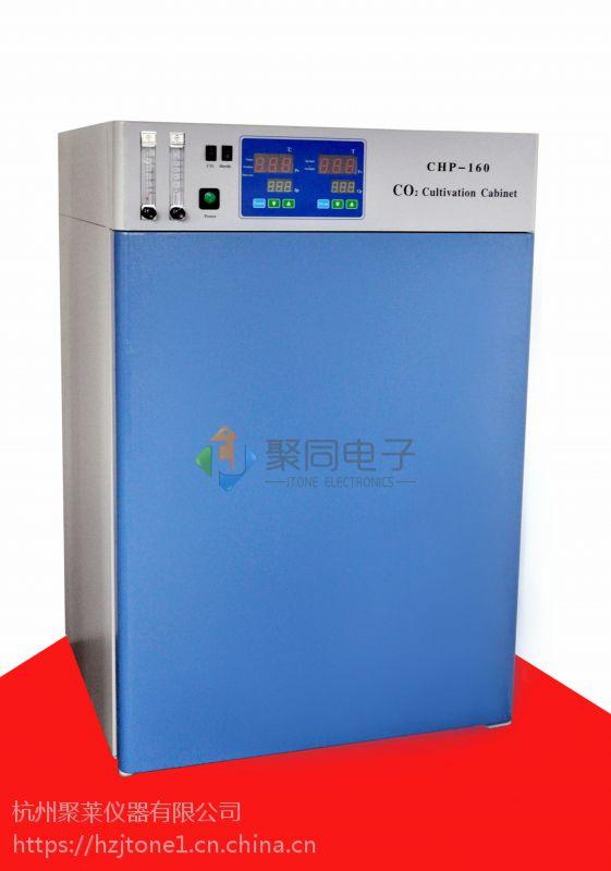 聚同二氧化碳培养箱HH.CP-01W水套气套培养箱