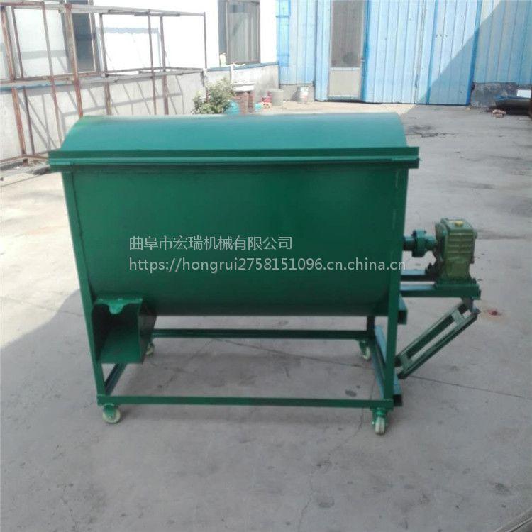 辽宁饲料养殖混合搅拌机 多功能草料拌料机宏瑞生产厂家