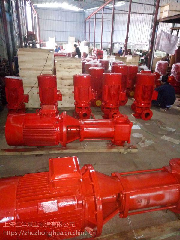 白城市消防泵XBD15/5-50*10消火栓 泵稳压泵 喷淋泵 厂家直销
