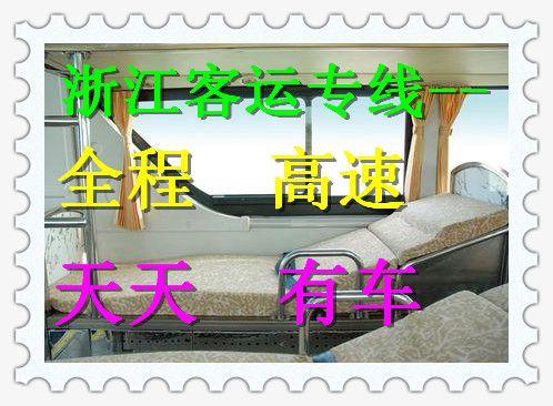 http://himg.china.cn/0/4_262_1043209_498_366.jpg