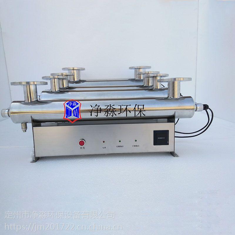 冷库水处理紫外线消毒器 厂家直销 品质保证