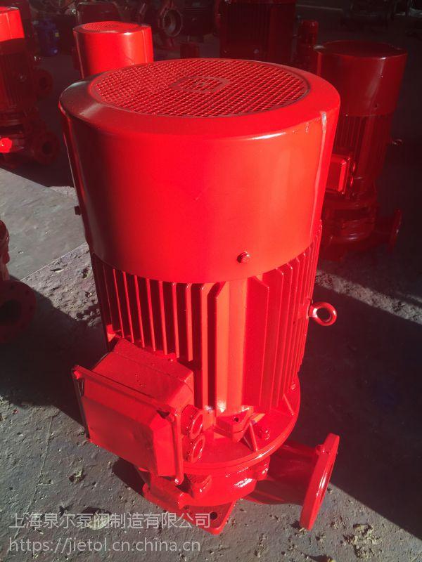 哪里有生产销售XBD12/60G-L喷淋泵,消火栓泵控制柜产品,多级消防泵厂家电话