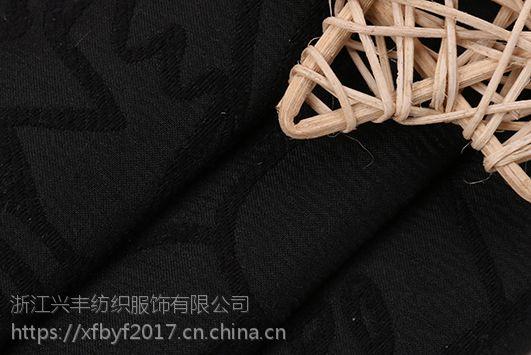 浙江色织梭织提花女装服饰面料F06191抽象面料