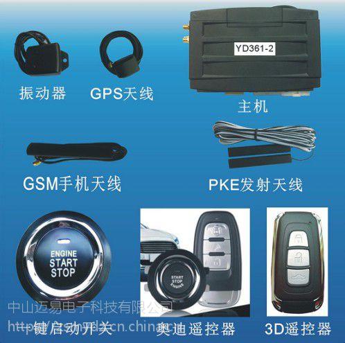 总线版手机智能控车一键启动专车专用 免接线手机智能控车
