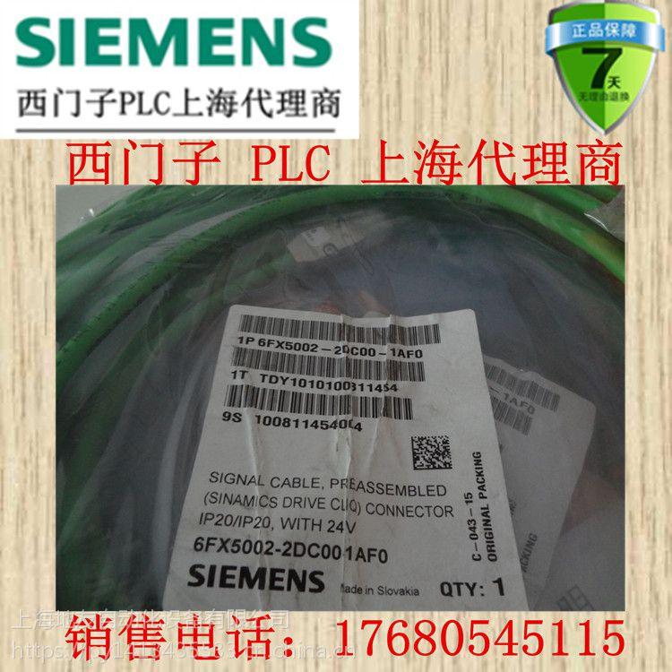 6FX5002-2CD01-1CF0 siemens 西门子编码器线缆6FX5002-2CD01