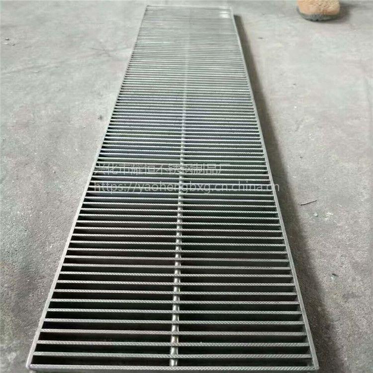 耀恒 不锈钢格栅盖板 成品不锈钢排水沟盖板 排水篦子厂家定做