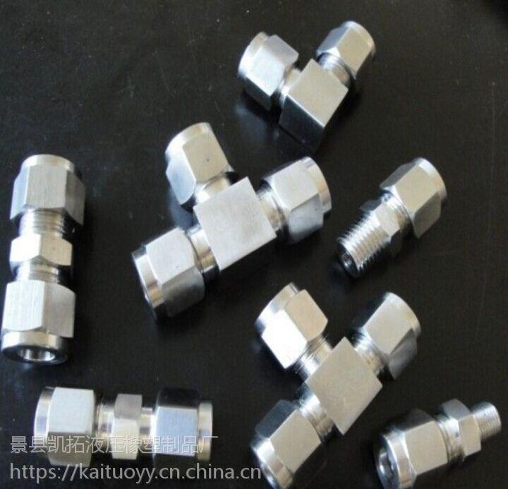 不锈钢管接头@阿城市不锈钢管接头@不锈钢管接头批量生产