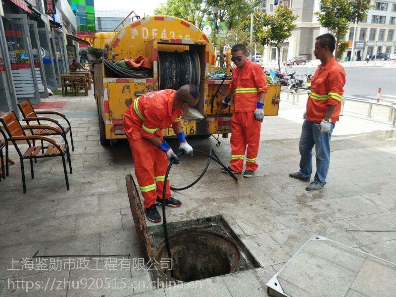 无锡管道疏通,清理化粪池、污水池、隔油池