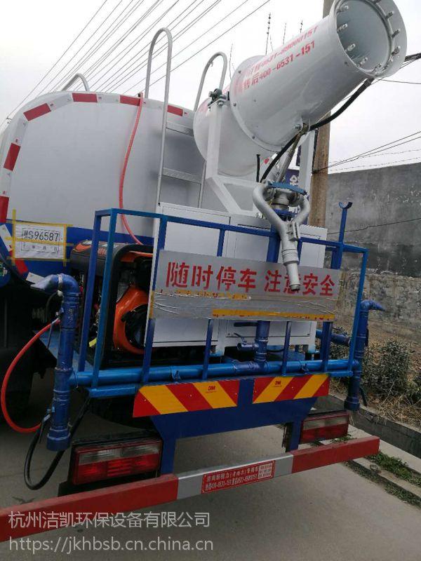 杭州市桐庐车载式雾炮机 除霾雾炮车节能高效