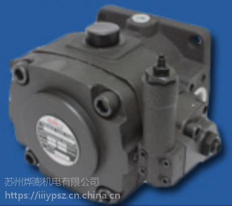 原装弋力高压叶片泵VPE-F20-A-10低价来袭