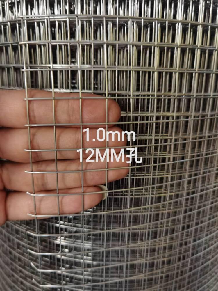供应2.5mm粗丝不锈钢网片 焊接网片 筛网 油烟过滤网