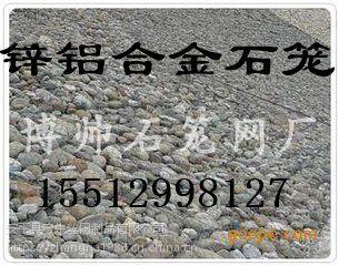 优质低廉的石笼网 水利格宾网厂家 2017***新行情多少钱一平