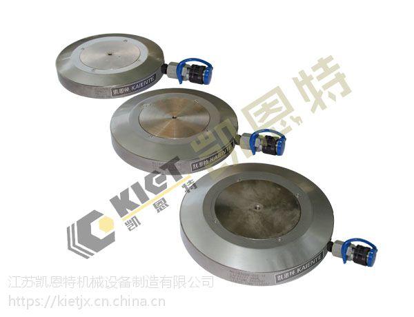 优质的超高压超薄型液压千斤顶 江苏凯恩特自产自销