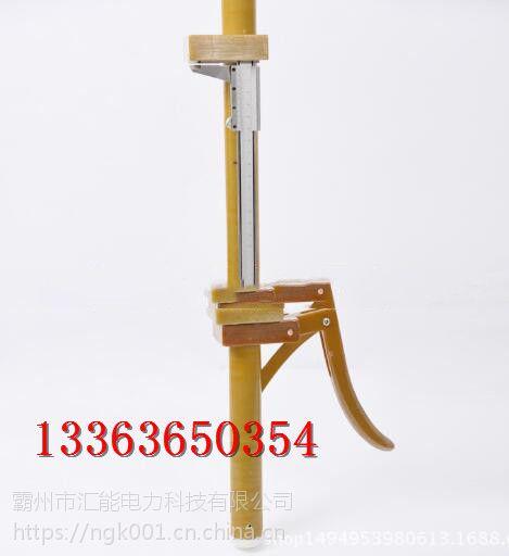 测高杆 电力安全绳操作杆 线夹测量杆 带电作业操作杆汇能