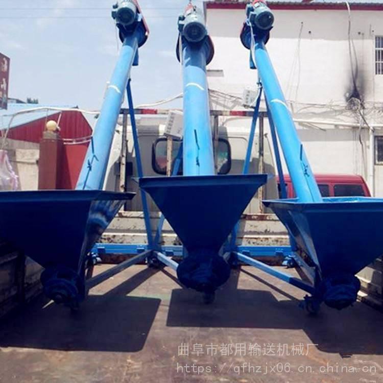 珍珠岩粉用螺旋提升机 TL16型粉剂用螺旋提升机