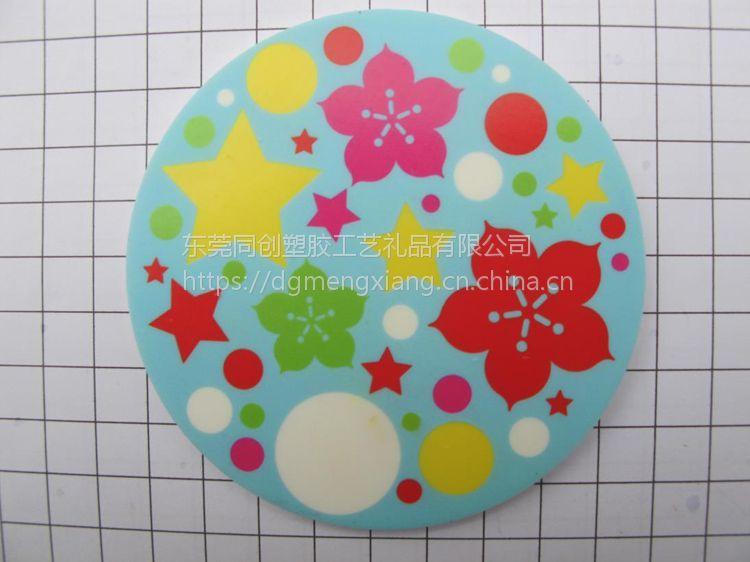 PVC印刷杯垫,uv彩印餐垫餐垫,纯色PVC塑胶杯垫