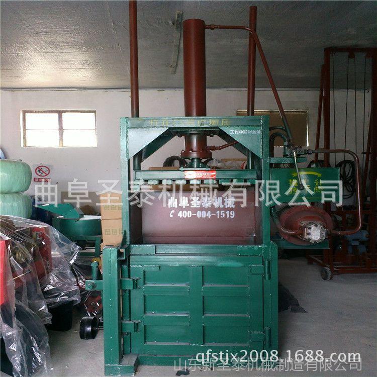 服装厂服装打包机哪家好 供应小中大型液压打包机