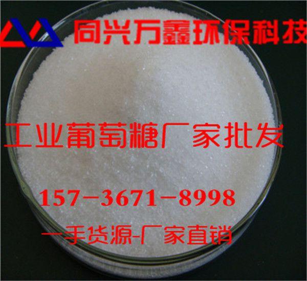 http://himg.china.cn/0/4_262_238990_600_550.jpg