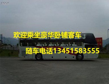 http://himg.china.cn/0/4_262_239194_384_295.jpg