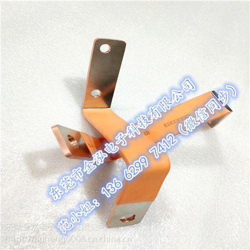 广东金泓铜排导电带折弯订制/变压器铜软连接工艺