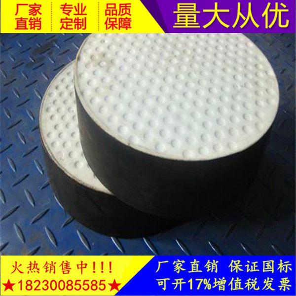 http://himg.china.cn/0/4_262_240402_600_600.jpg
