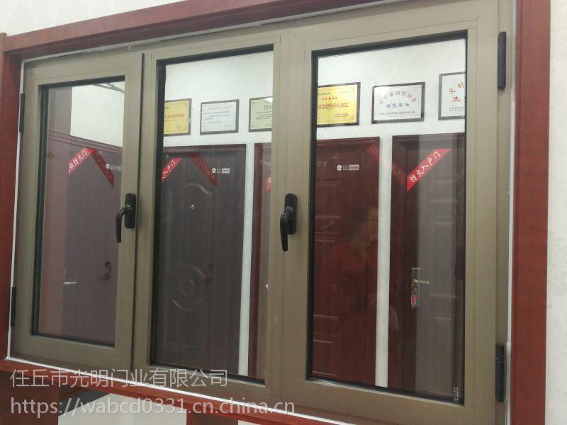 供应钢质防火窗、断桥铝耐火窗系列