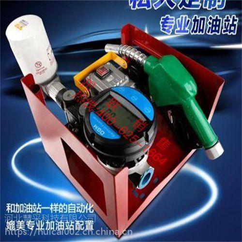 启东加油泵 FUJ-Y301加油泵特价