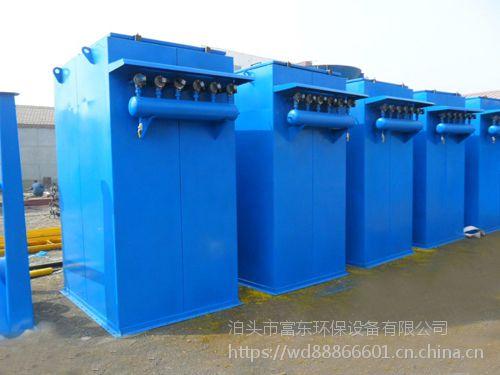 XMC单机除尘器,除尘器生产厂家,泊头富东环保