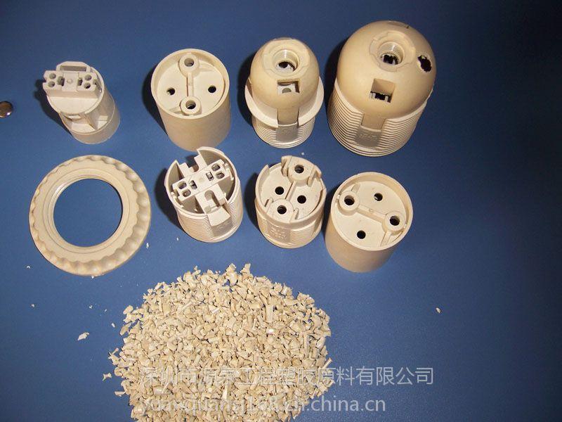 供应耐水解PA66 1503-2F BK ND3007 增强33%.热稳定.巴斯夫进口颗粒