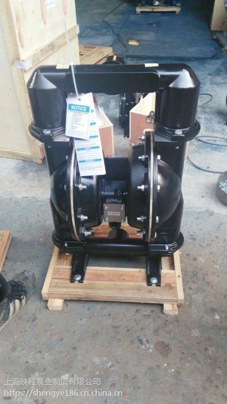 金属浆隔膜泵QBK-25北海化工泵