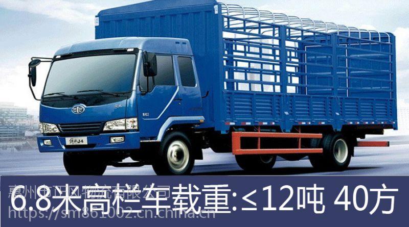 新疆到广东广州市的件货车出租回头车联系