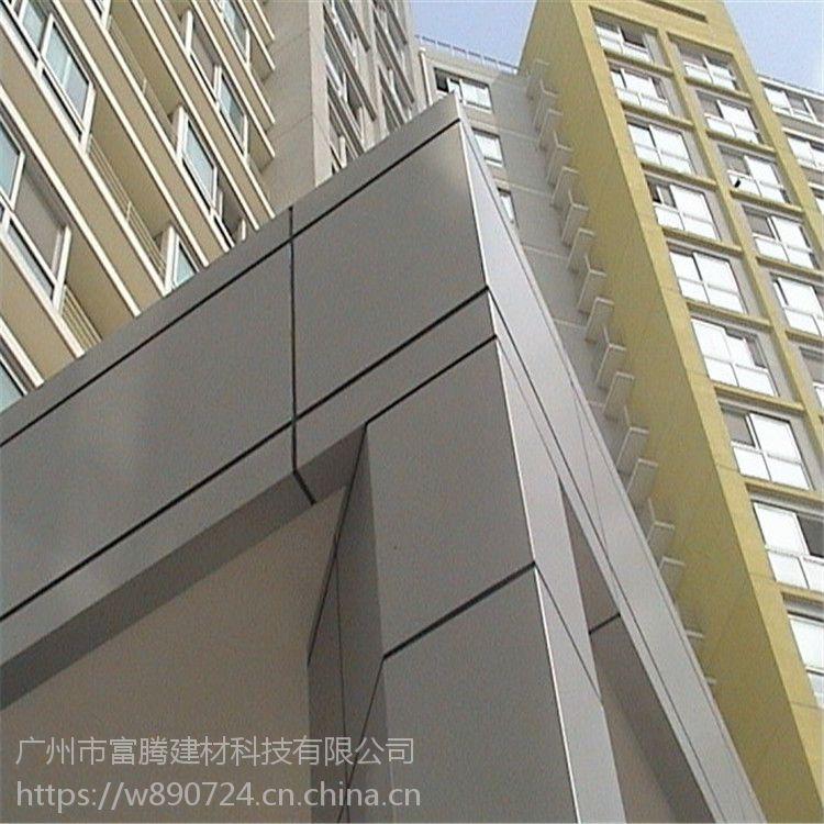 商场 户外 幕墙 铝单板 造型铝板