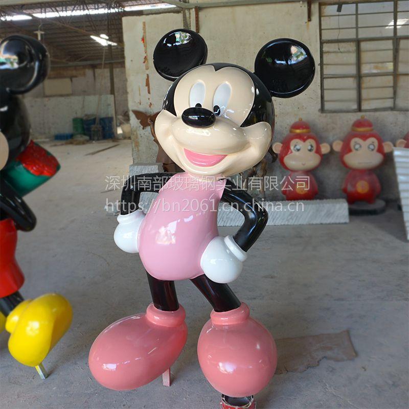 南部玻璃钢nbds001米老鼠卡通雕塑