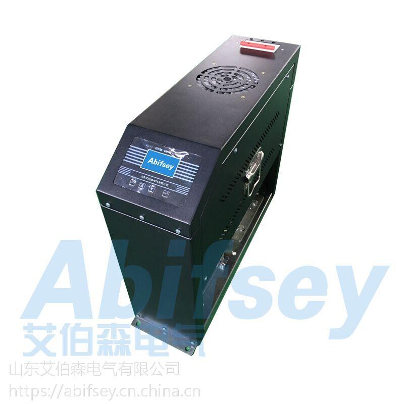 山东低压智能滤波电容器组