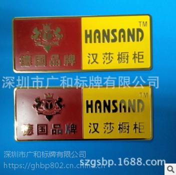腐蚀厂家 加工定制腐蚀铝铭牌 铝标牌 氧化金色铝标