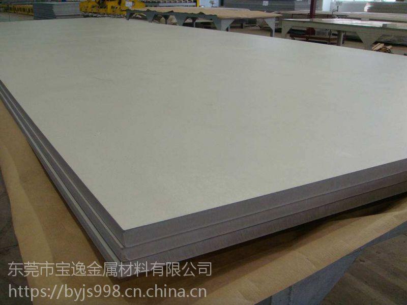 宝逸供应 X210CrW12圆钢 40CrMnNiMo8-6-4冷作合金工具钢板 库存充足 可切割