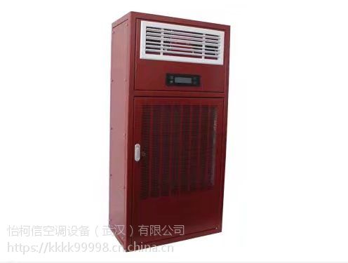 武汉小型恒温恒湿机哪里有售?怡柯信专业恒温恒湿