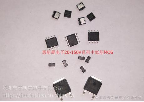 惠新晨MBI6662GD(60V/2A降压型)特惠MBI6662_MBI6662驱动ic