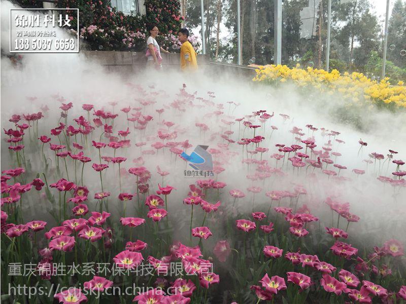 重庆景区夏季户外喷雾降温产品推荐【人造雾选哪家】锦胜科技西南冷雾行业的A之首
