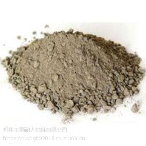 新密耐酸浇注料厂家用途与特性