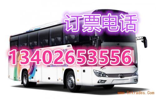 http://himg.china.cn/0/4_263_238048_500_317.jpg