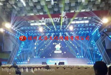 福州桌椅租赁公司沙发出租舞台租赁灯光音响租赁专业快速
