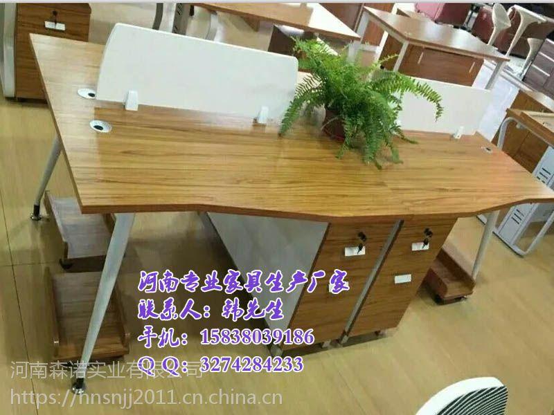厂家直销新乡员工工位桌,濮阳钢架电脑桌