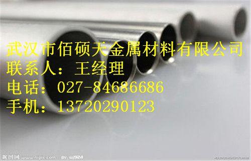 http://himg.china.cn/0/4_263_243706_500_320.jpg