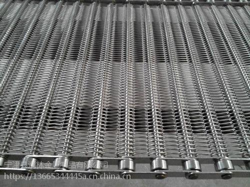 洗筐机流水线304不锈钢支杆式网带
