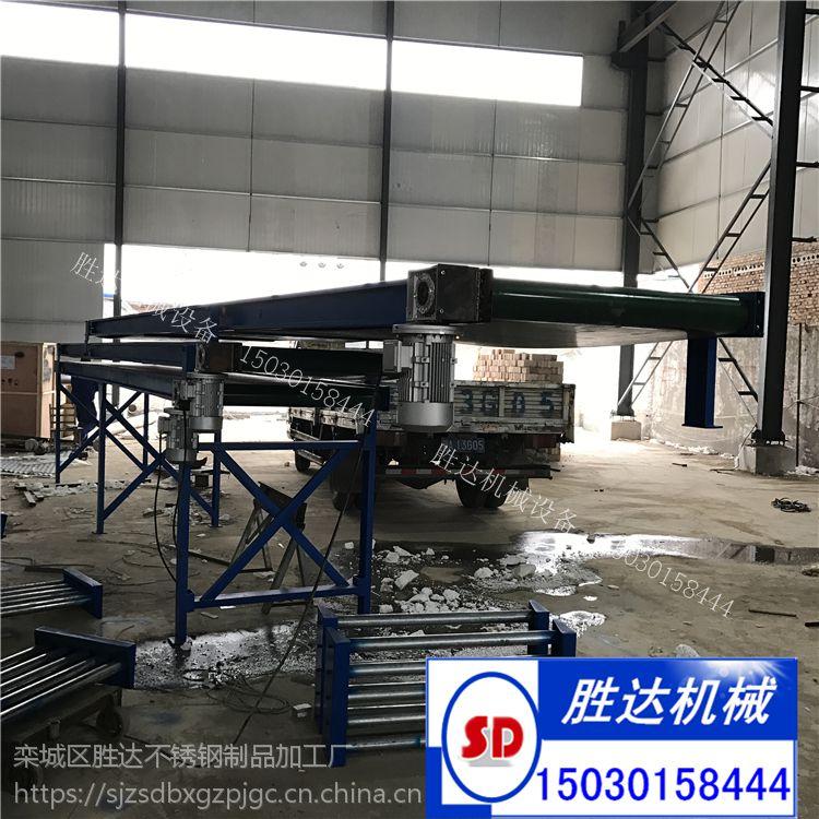 上海伸缩皮带装车机pvc皮带动力装车传送机大型物流专用装车输送机